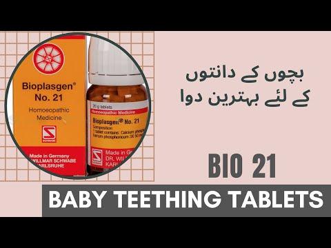 Bio 21 Homeopathic Tablets for Baby Teething || Bioplasgen 21