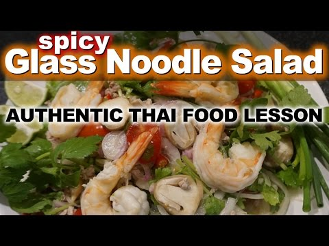 Authentic Thai Recipe for Yum Woon Sen | ยำวุ้นเส้น | How to Make Spicy Glass Noodle Salad