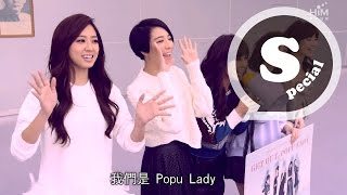 Get Out Of Popu Lady 淘汰賽 第六集 Episode 6