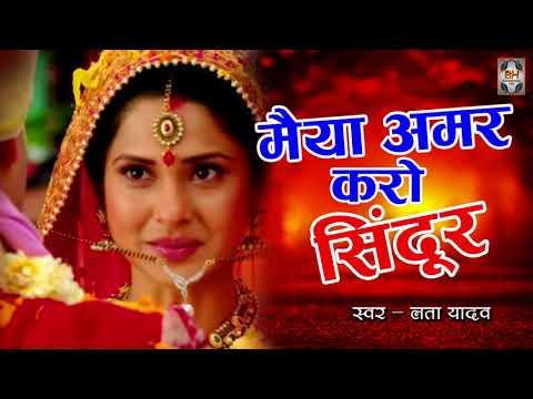 Convert & Download Maiya Amar Karo Sindur *Superhit Mata