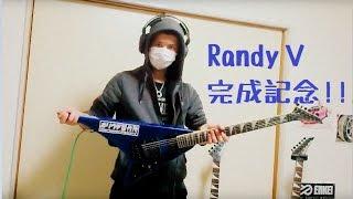 【バジリスク】甲賀忍法帖 - 陰陽座 Guitar Cover