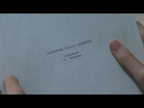 Спец-выпуск Kinamania Spectacular