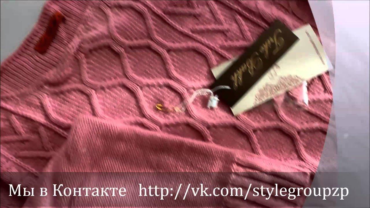 Одежда в интернет магазине скидка 70% на свитер и пуловер - YouTube