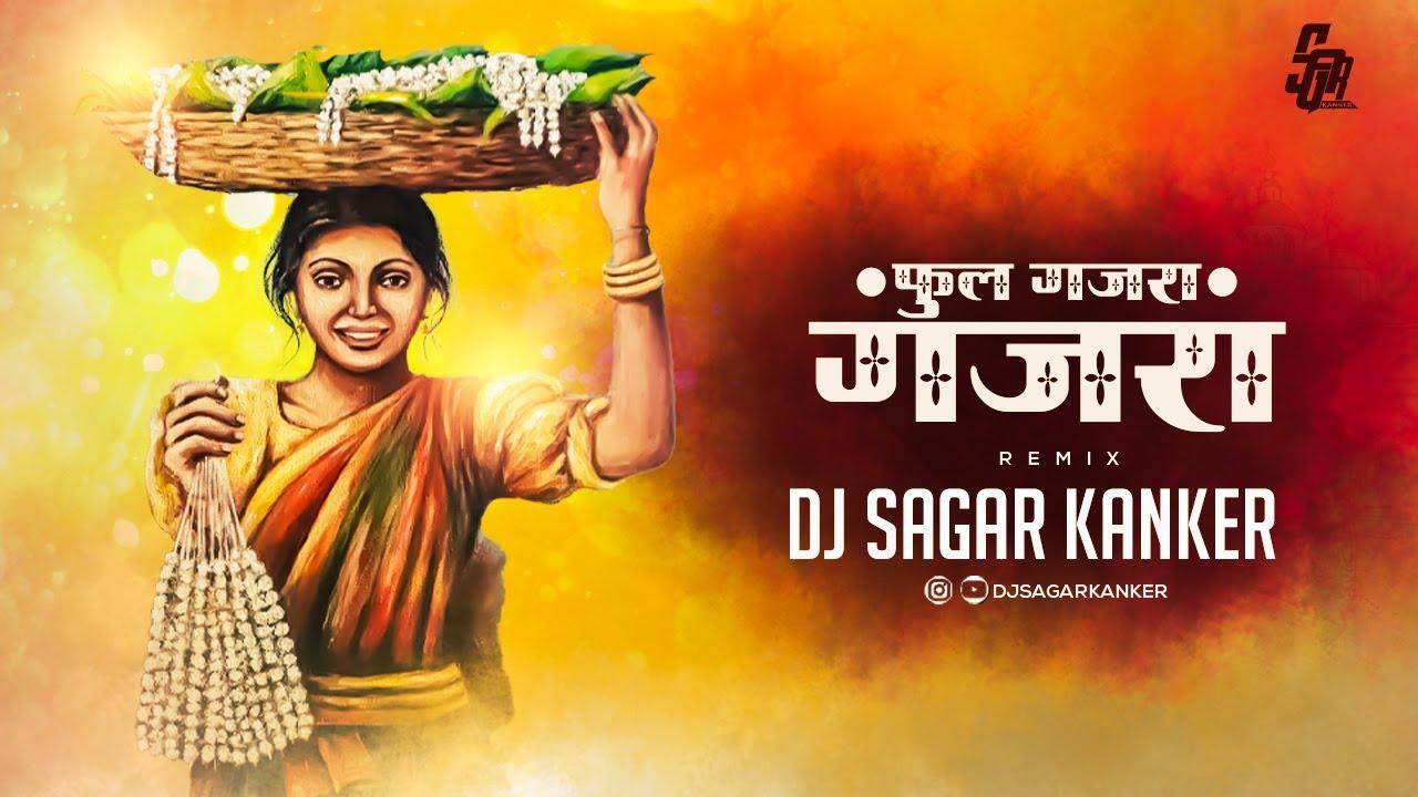 Download Phool Gajra Gajra_ Dj Sagar Kanker ||फूल गजरा गजरा || Lajwanti Song ||