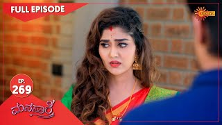 Manasaare - Ep 269 | 01 May 2021 | Udaya TV Serial | Kannada Serial