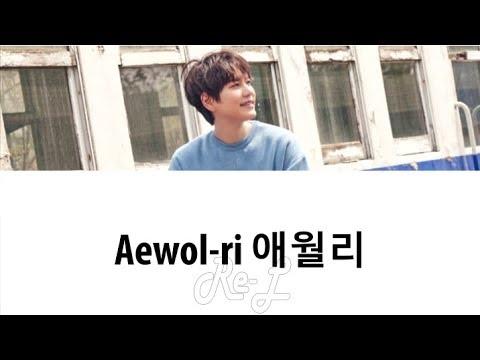 Kyuhyun 규현 - 'Aewol-ri 애월리' LYRICS (Color Coded ENG/ROM/HAN)