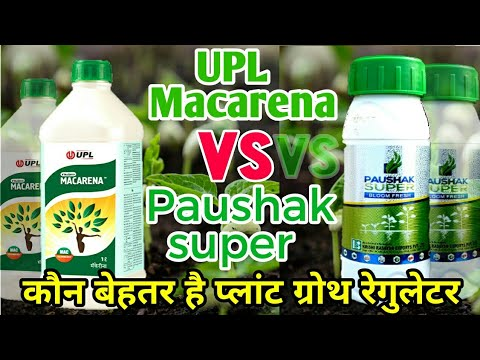 UPL Macarena Vs Poshak Super || Plant Growth Regulator, Best PGR Compare?  Who is the worst Best, PGR