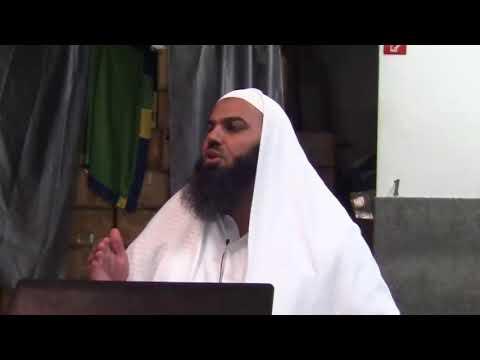 Ahmad Abul Baraa - Wie rechnet man aus wann das letzte drittel in der Nacht beginnt ?