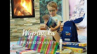 Wyprawka szkolna pierwszoklasisty, back to school, haul zakupowy moje dzieci kreatywnie 2017