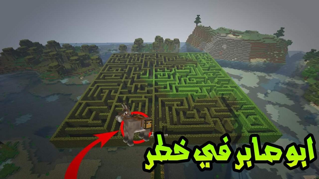 فيديوهات مصطفى جيم اوفر