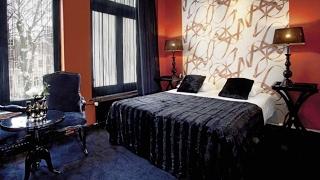Hotel Sebastians Amsterdam Netherlands 3***|АМСТЕРДАМ(Hotel Sebastians Amsterdam Netherlands 3***|АМСТЕРДАМ, Нидерланды Keizersgracht 15, Grachtengordel-West, Амстердам Это не рекламный обзор ..., 2017-02-04T17:46:12.000Z)