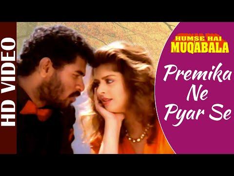 Premika Ne Pyar Se Full  Song | Hum Se Hai Muqabala | Parbhu Deva, Nagma | A.r.rahman