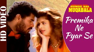 Enjoy Bollywood 90's Evergreen Songs Collection : http://bit.ly/2cdGZca For Bollywood Romantic Unforgettable : http://bit.ly/2bFeNNM Enjoy Bollywood Best ...