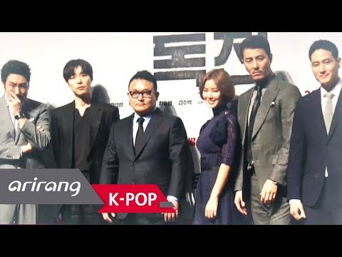 [Showbiz Korea] This Is A Highly Anticipated Movie. 'Believer(독전)' Press Conference