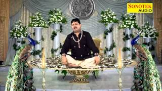 Manav Janm Me Santguru Ravidas Amritwani Rakesh Kala Hindi Guru Ravidas Bhajan Sonotek