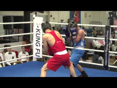 The 2nd Hong Kong City Cup International Boxing Tournament 2016 ( Final ) full Version