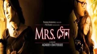 Ghar Aja - Mrs Sen. Arijit Singh