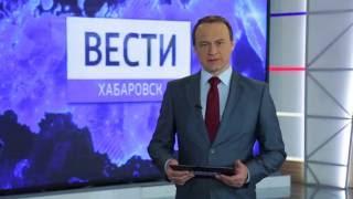 Промо Вести.Хабаровск
