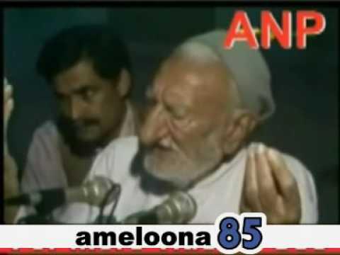 Bacha Khan Baba  Historical Speech