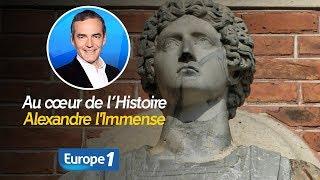 Au cœur de l'histoire: Alexandre l'Immense (Franck Ferrand) thumbnail