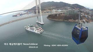 여수 해상케이블카. Yeosu Cablecar in Korea.