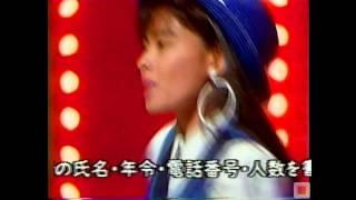 田中美奈子 - 夢みてTRY
