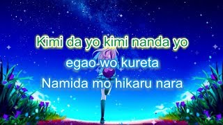 Karaoke ~ Your Lie in April OP1 [ Hikaru Nara ] ~「Karaoke Version HD」