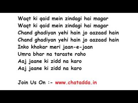 Aaj Jane Ki Zid Na Karo Lyrics Full Song Lyrics Movie - Ae Dil Hai Mushkil