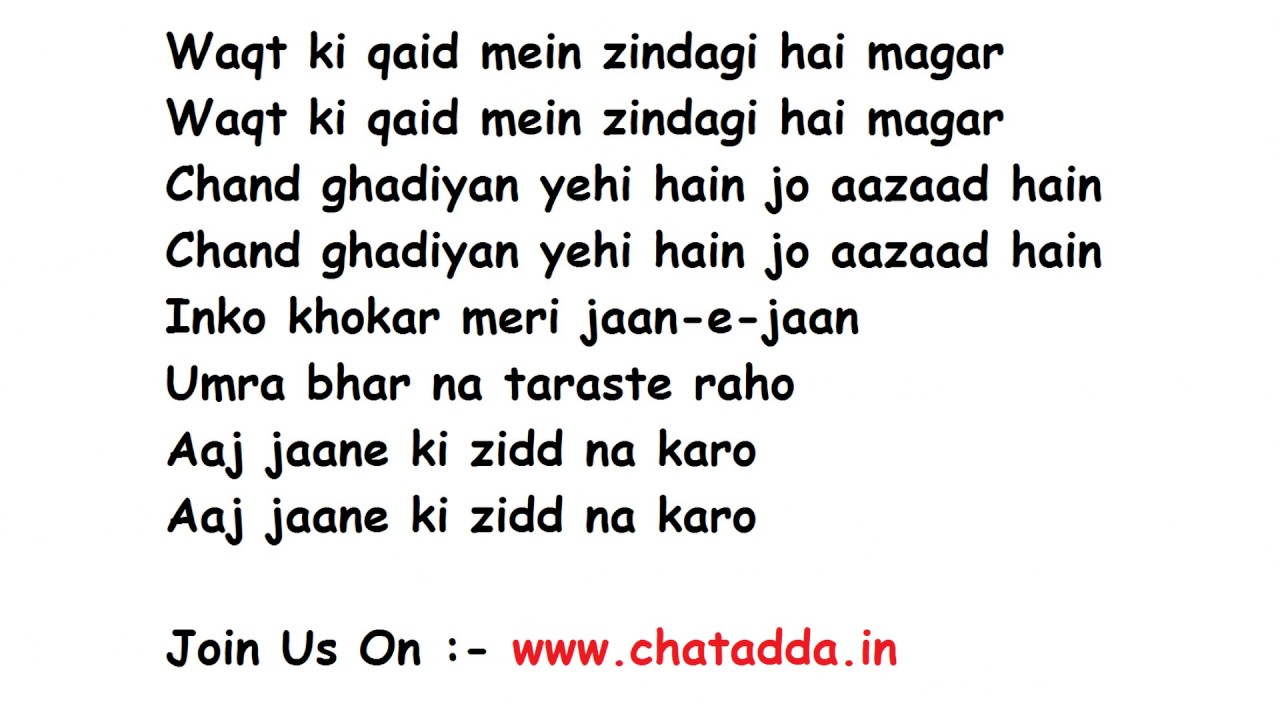 Aaj Jane Ki Zid Na Karo Lyrics – Farida Khanum | Coke Studio
