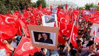 Эрдоган призвал