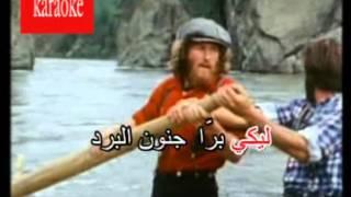 Arabic Karaoke layl w ra3d wael