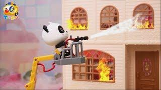 兔媽媽家著火了,快來救火 | 玩具故事秀 | 兒童玩具 | 玩具巴士