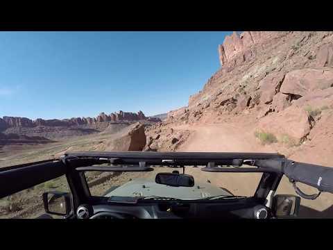 Gemini Bridges road. Moab Utah. May 2016