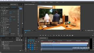 Adobe Premiere Pro - видео в видео в 3D перспективе