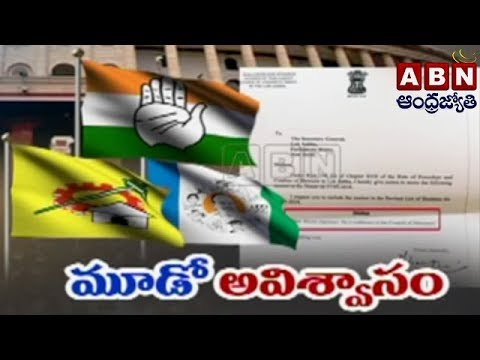 Congress To Move No-Confidence Motion Against Modi Government | ABN Telugu