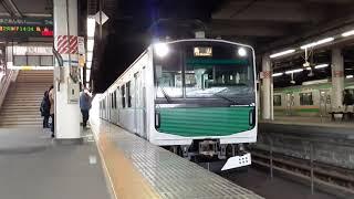 [V4編成]EV-E301系 宇都宮発車