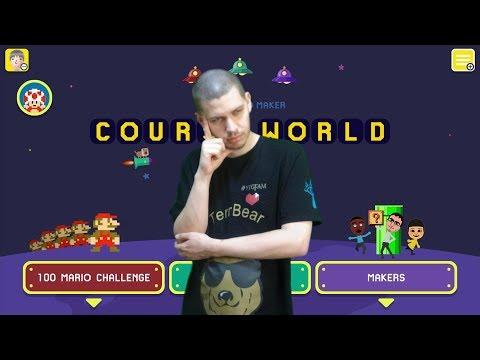 Super TrollPert No Skip | Streak:0 | Mario Maker