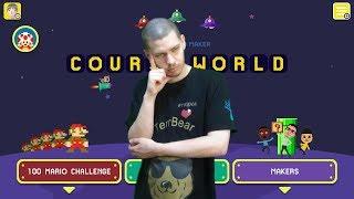 Super TrollPert No Skip | Streak:1 | Mario Maker thumbnail