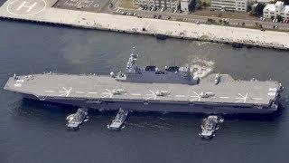 ANGST VOR CHINA: Japan will wieder Flugzeugträger in den Pazifik schicken