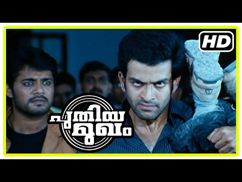 Puthiya Mugham Malayalam Movie | Prithiviraj's Stunning Fight | 1080P HD