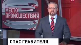 Новости дня МЕСТО ПРОИШЕСТВИЯ,КРИМИНАЛЬНАЯ ХРОНИКА НОВОСТИ РОССИИ СЕГОДНЯ