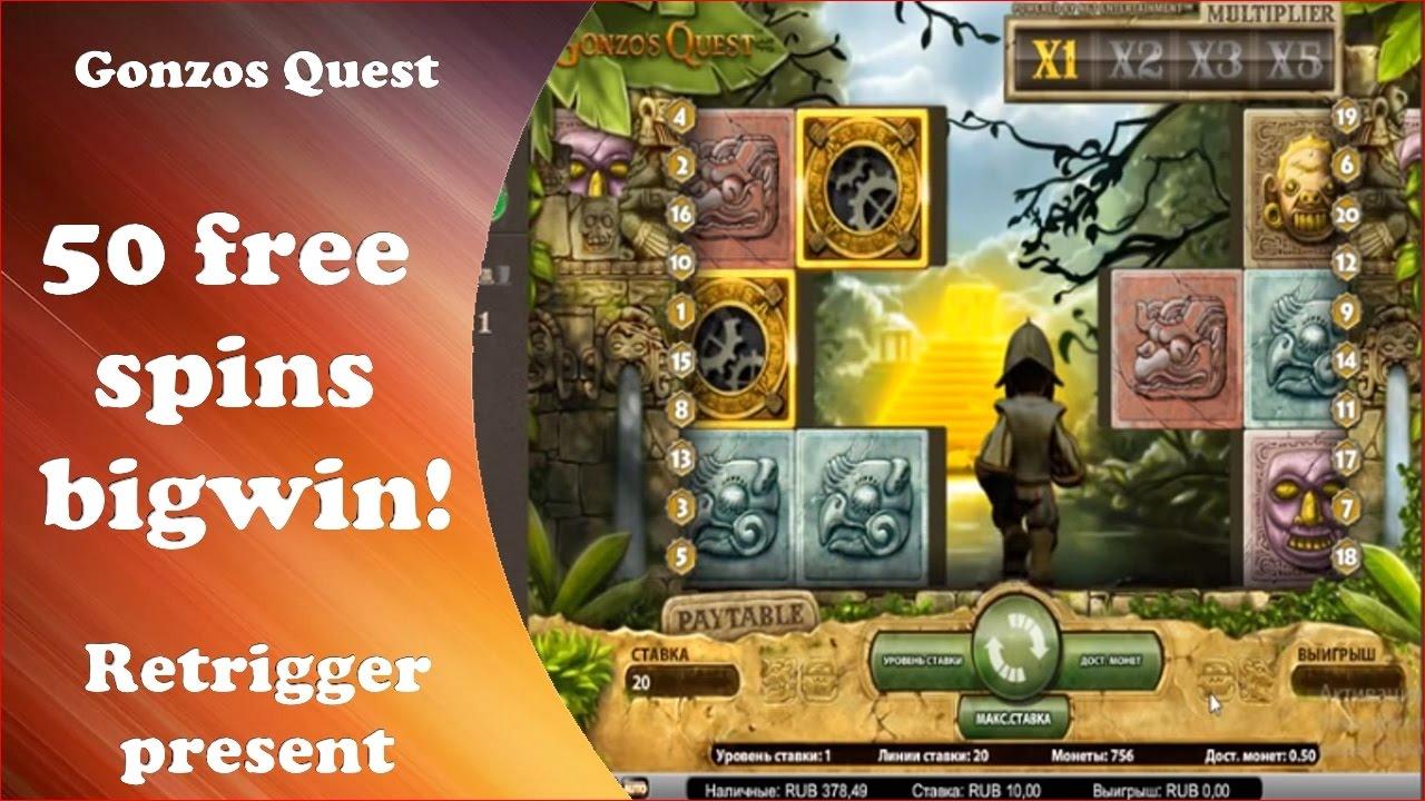 Gonzos Quest Casino