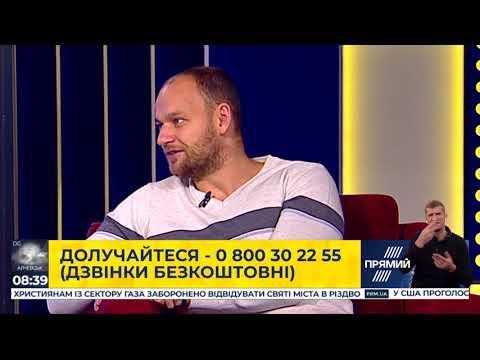 Олександр Москалюк про