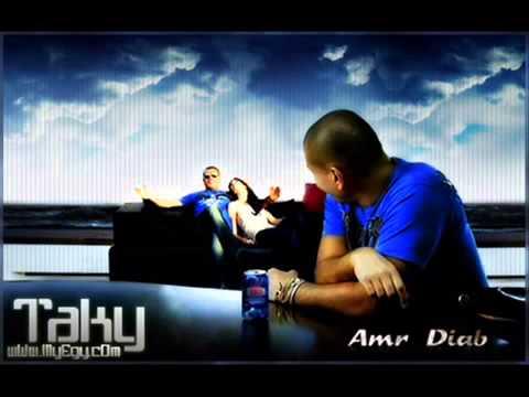 Amr Diab - Kan Tayb عمرو دياب - كان طيب
