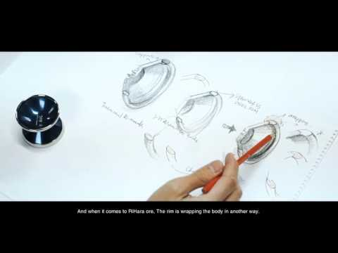 RiHara Design Documentary