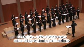 春の足音 Haru-no Ashioto , 2013 Nagoya Youth Choir, Music by Kentaro Sato (Ken-P)
