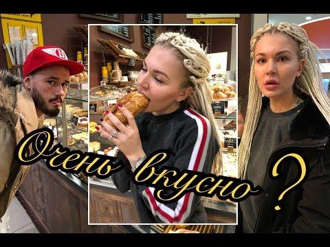 """Бизнес ланч; обзор №5; кафе Сургут """"поль бейкери""""; мини - выпуск, неожиданно вкусно!"""