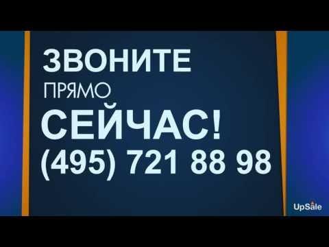 Видеореклама для повышения продаж
