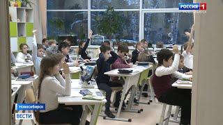 Новосибирские школьники сели за парты после продлённых из-за коронавируса каникул