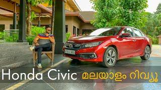 Honda Civic Malayalam Review | Pilot On Wheels